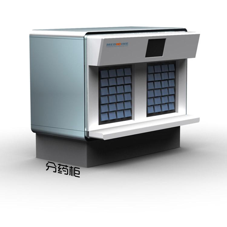 医疗器械模具 深圳市AG体育平台模具