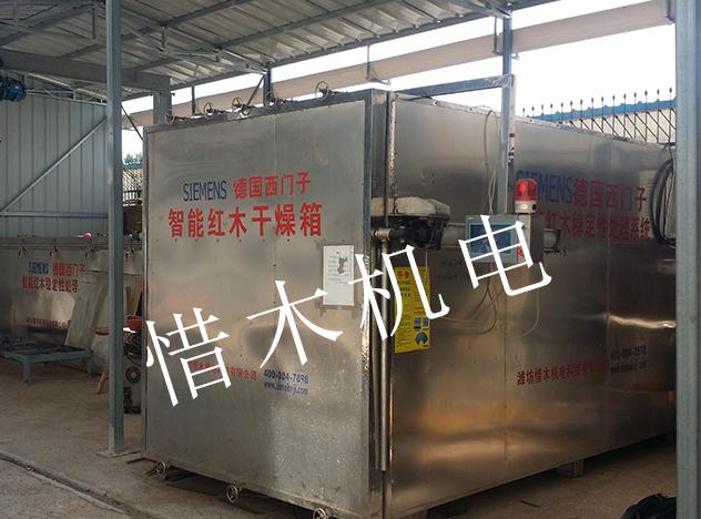 潍坊红木真空干燥机