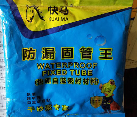 贵州防水工程公司