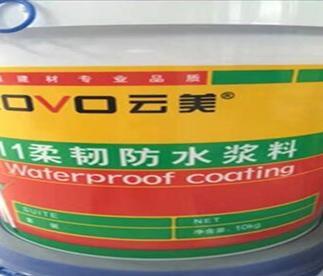 贵州K11防水涂料