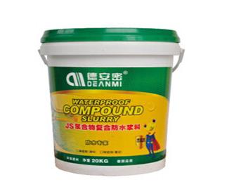 贵州防水涂料厂家直销