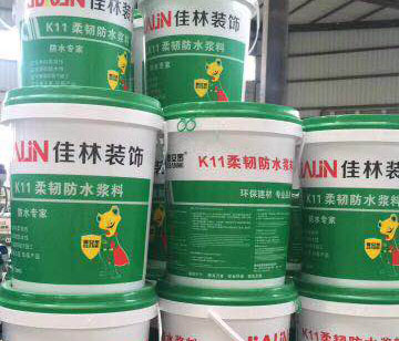 K11柔性防水浆料