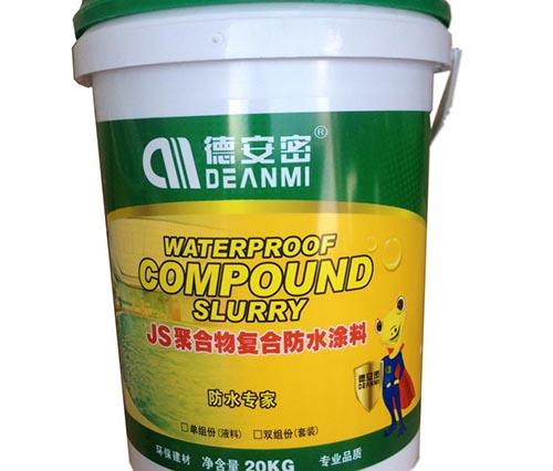 贵州防水厂家