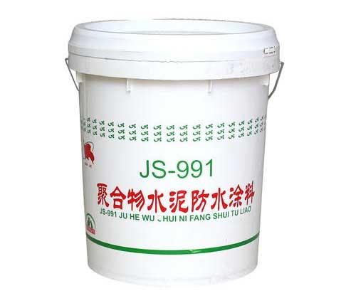 水泥聚合物防水涂料
