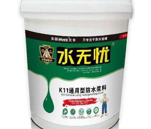 K11防水材料
