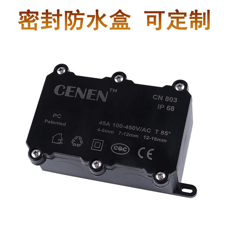 IP68防水接线盒