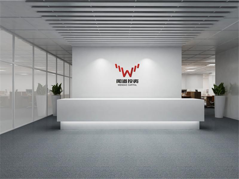 成都企业logo设计