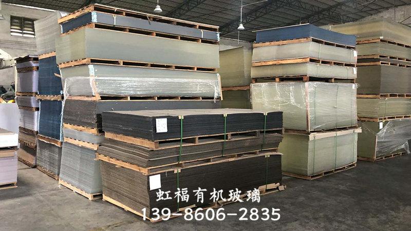 武汉生产亚克力制品厂家