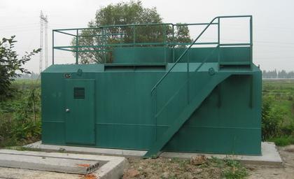 SYFB一体化污水处理设备