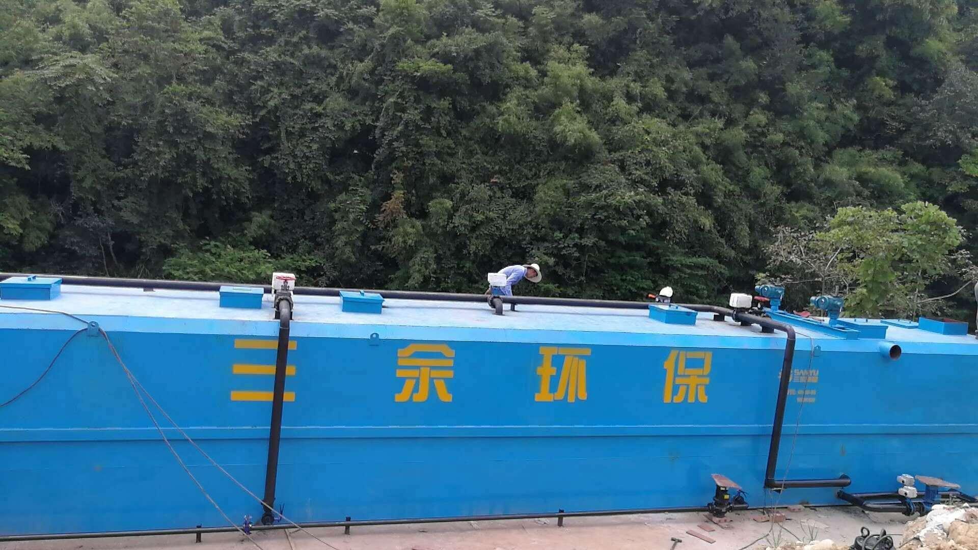 吉安市武功山景区新萄京娱乐场手机板200吨每天