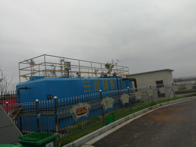 鹰潭某中学生活污水出处理150吨每天