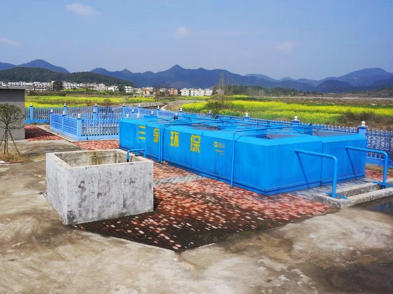 新余市洞村生活污水处理400吨每天