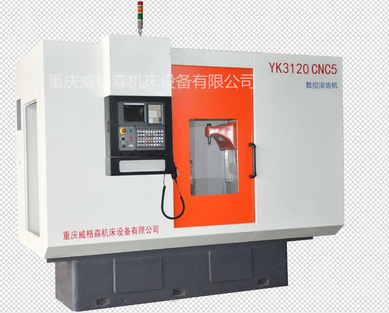 YK3120数控滚齿机