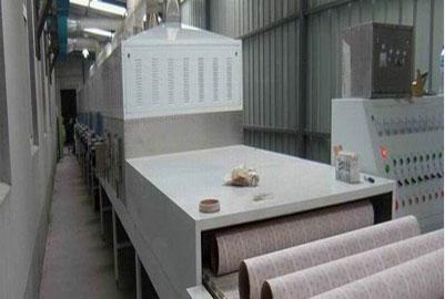 山东微波干燥机纸制品、木浆微波干燥设备