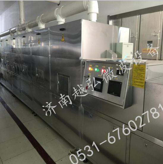 链板瓶装酱料微波杀菌机生产于山东微波杀菌机