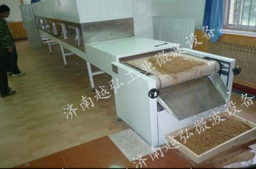 微波食品干燥设备之山东微波烘干机