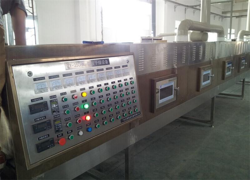 保温板手机设备是由山东微波网址厂家制作