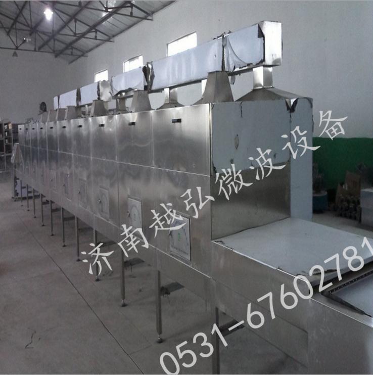 粉煤炭微波pt设备属于山东微波官网