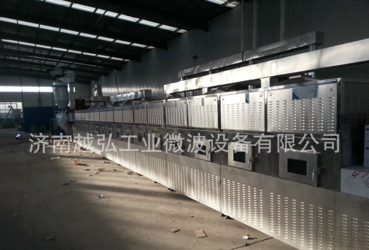 化工原料微波干燥灭菌机生产线由山东微波杀菌机制作