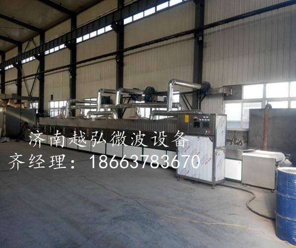 树脂粉烘干设备是由山东微波烘干机制造