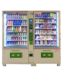 重庆综合自动售货机