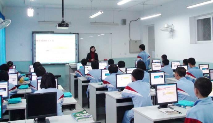 重庆远程教育学校