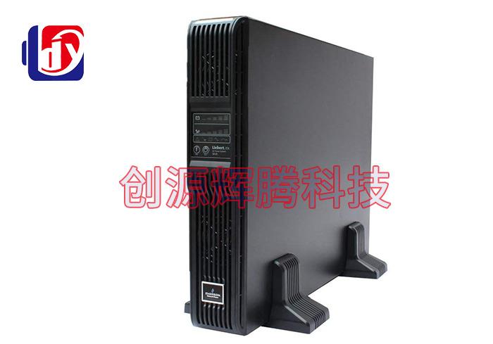 沈阳UPS电源品牌