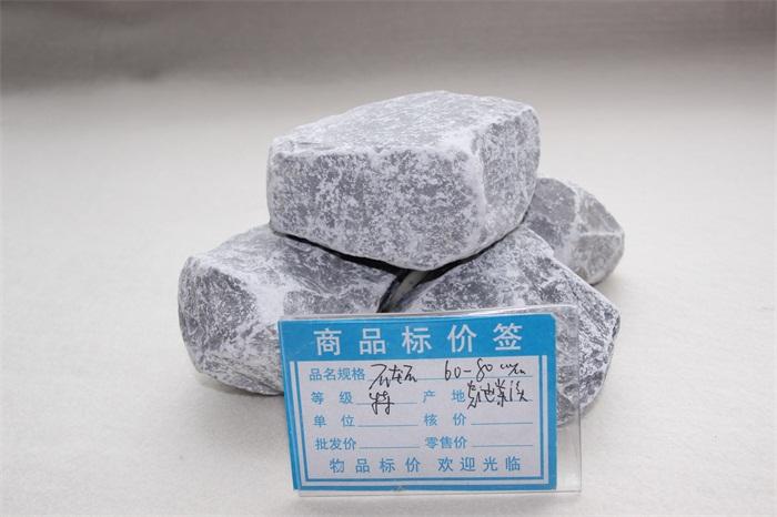 精致级石灰石