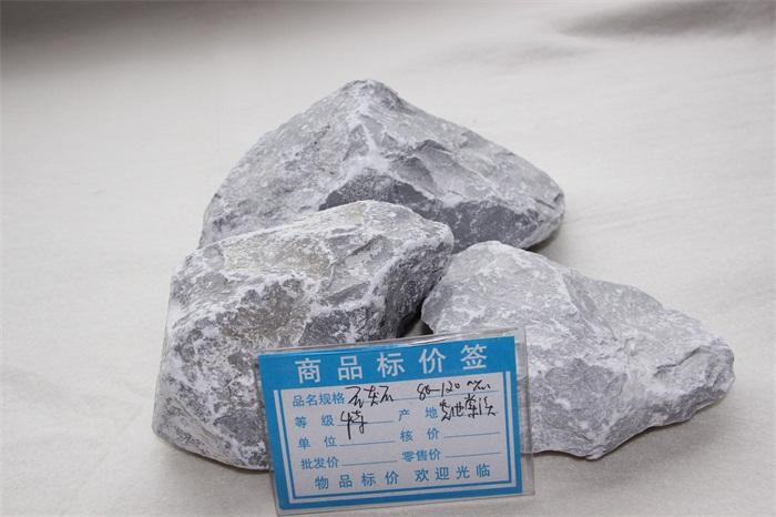 工业级石灰石