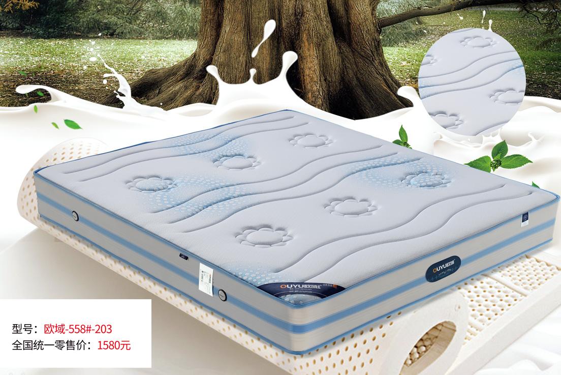 床垫---欧域系列
