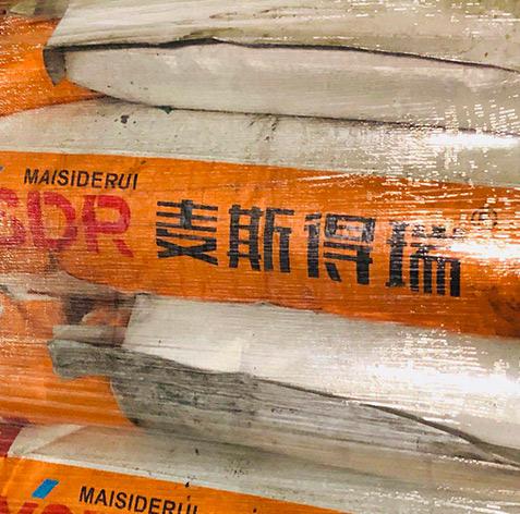 金刚砂耐磨地坪材料品牌