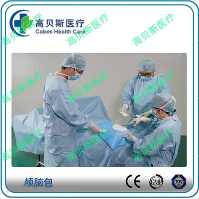 一次性使用顱腦手術包