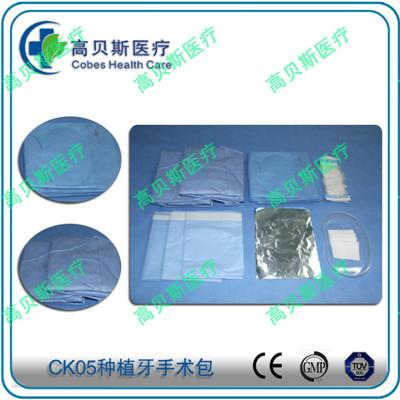 一次性使用CK05种植牙手术包