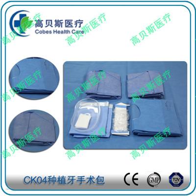 一次性使用CK04种植牙手术包