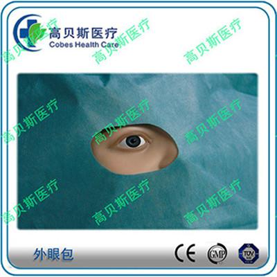 一次性使用外眼手術包