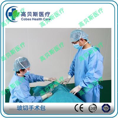 一次性使用玻切手术包