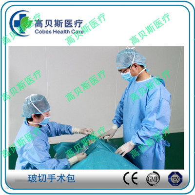 一次性使用玻切手術包