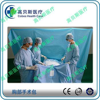 一次性使用胸部手術包