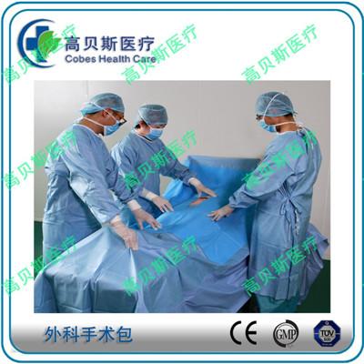 一次性使用外科手術包