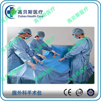 一次性使用腹部手術包