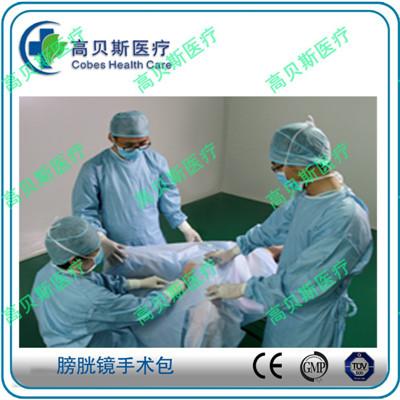 一次性使用膀胱鏡手術包