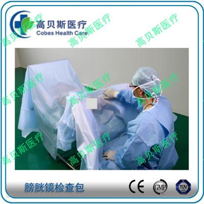 一次性使用膀胱镜检查手术包
