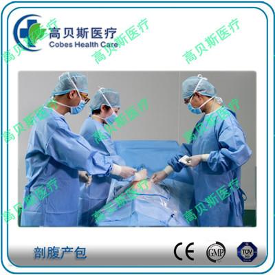 一次性使用剖腹产手术包