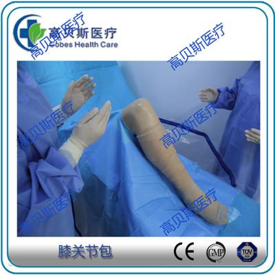 一次性使用關節置換手術包