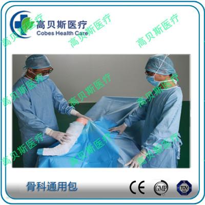 一次性使用骨科通用手术包