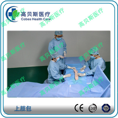 一次性使用骨科上肢手術包