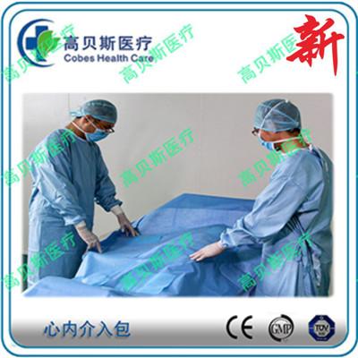 一次性使用心內介入手術包