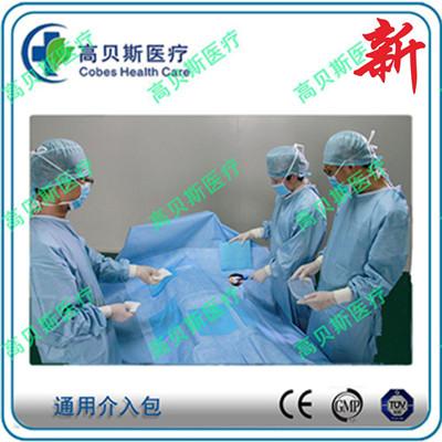 一次性使用通用介入手術包