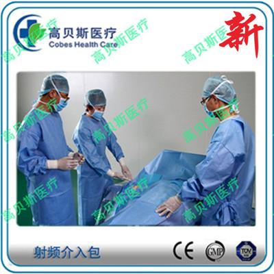 一次性使用射頻介入手術包