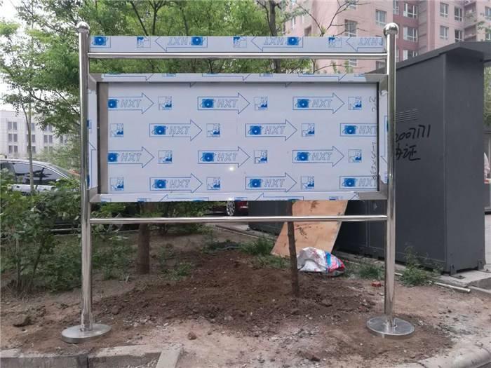 陕西不锈钢宣传栏